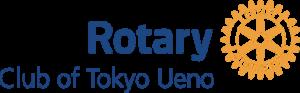 Rotary Club of Tokyo UenoRotary Club of Tokyo Ueno